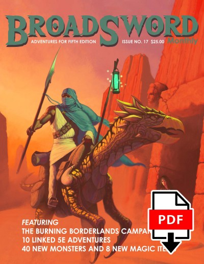BSM 17 PDF Download Cover