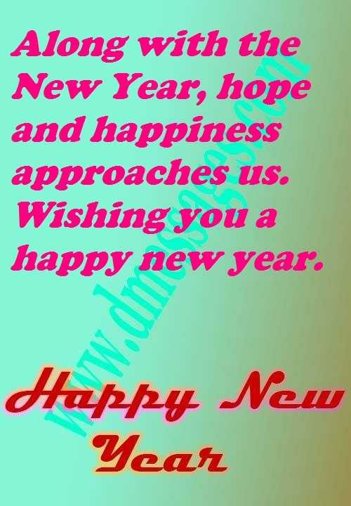 Happy new year quotes for gf