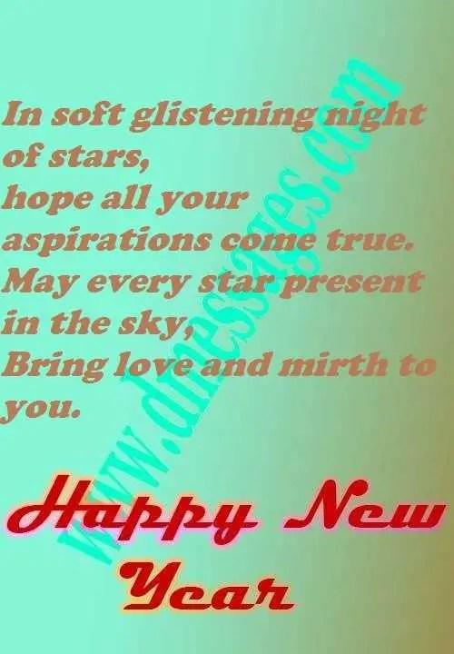 Happy new year sms for boyfriend