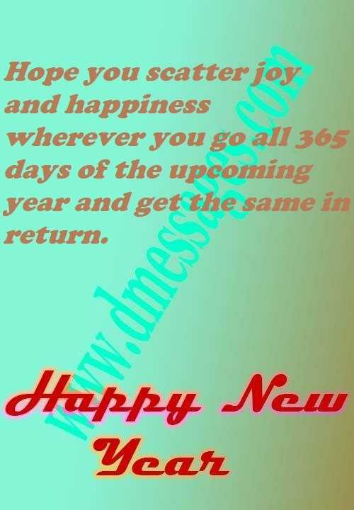 Happy new year sms for wife