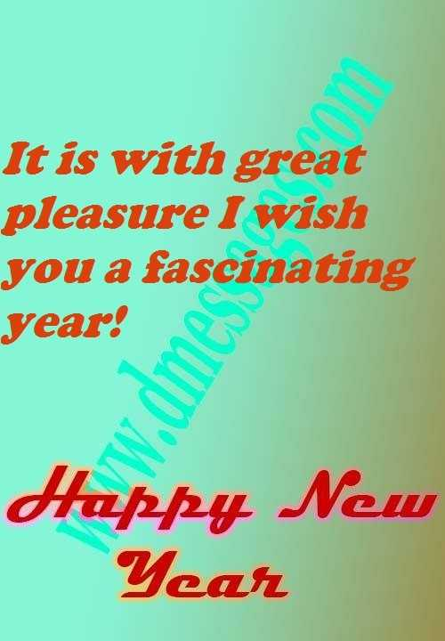 Best happy new year sms for girlfriend