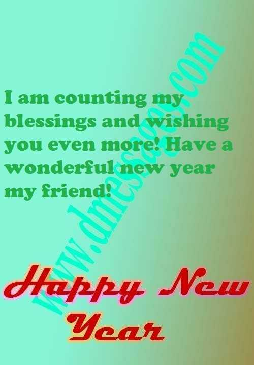 Happy new year greetings sms