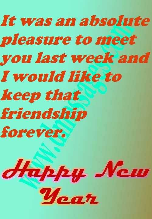 Happy new year sms wishes