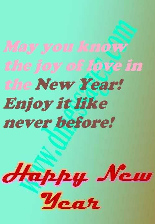New year quotes and wishes