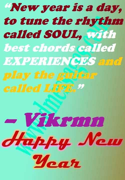 New year quotes latest