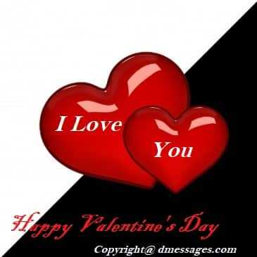 Happy valentine day wishes for best friend