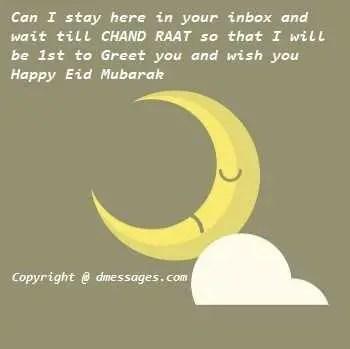 Happy Advance eid sms - Happy Advance eid sms