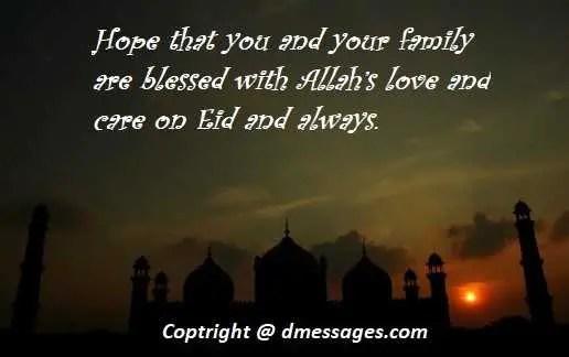 Happy Eid mubarak sms for friends