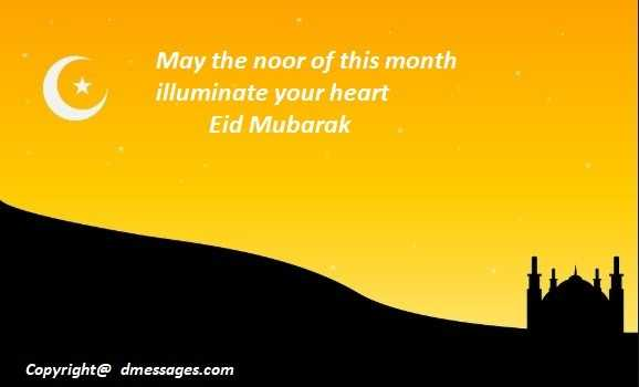 Happy Eid mubarak sms for someone Special - Eid mubarak sms for someone Special
