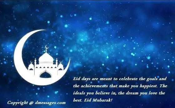 Happy Eid mubarak sms images - Eid mubarak sms images