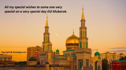 Happy Eid sms for friends
