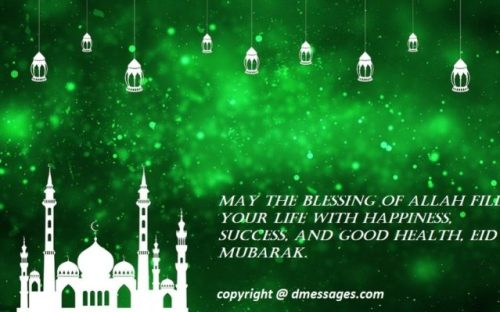Happy Eid sms for husband