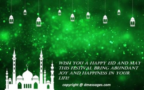 Happy Eid sms images - Eid sms images