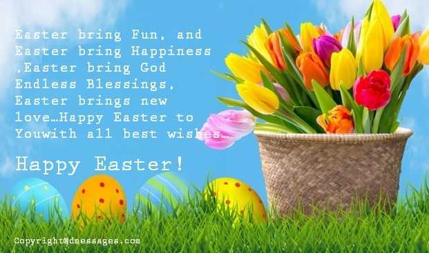 funny happy easter quotes