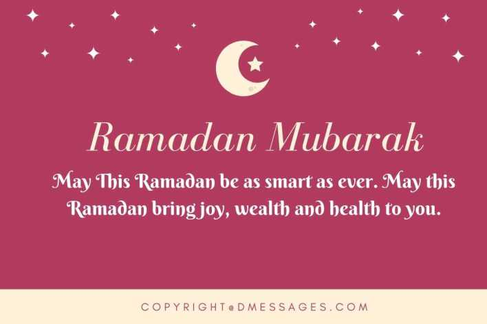 english ramadan sms