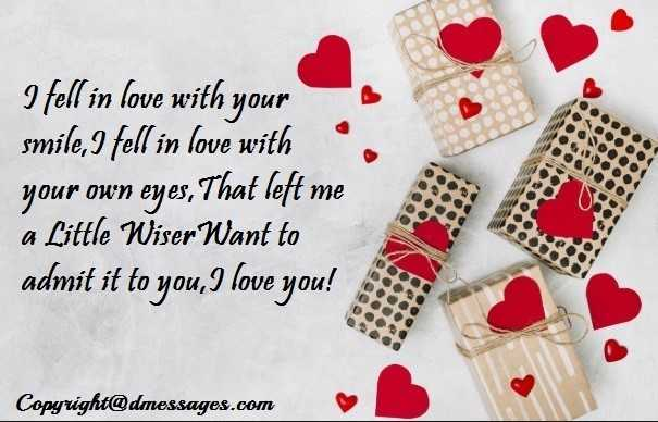 good night love text for girlfriend