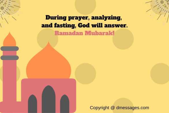 great ramadan quotes