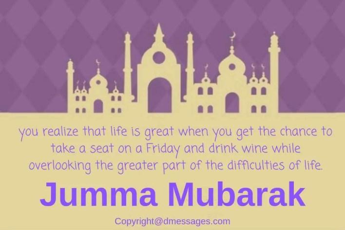 happy jumma mubarak