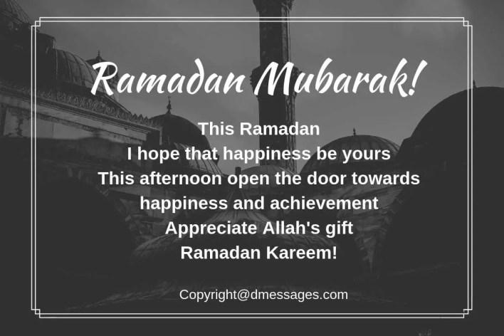 happy ramadan wishes in arabic