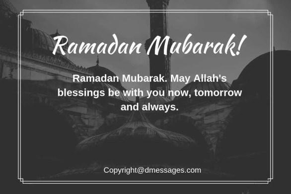 happy ramadan wishes in tamil