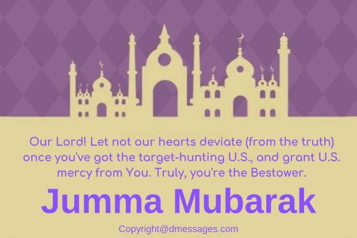 jumma mubarak in english