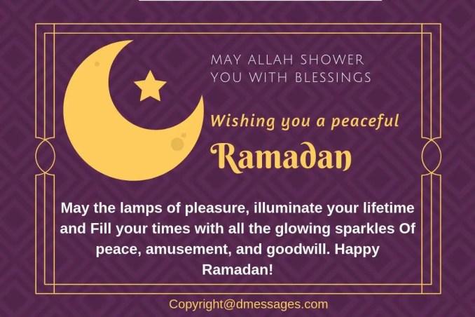 love ramadan mubarak sms