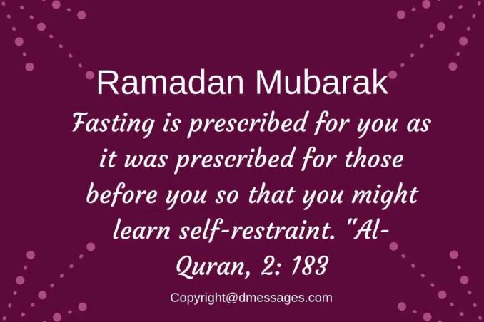 ramadan dua in urdu sms
