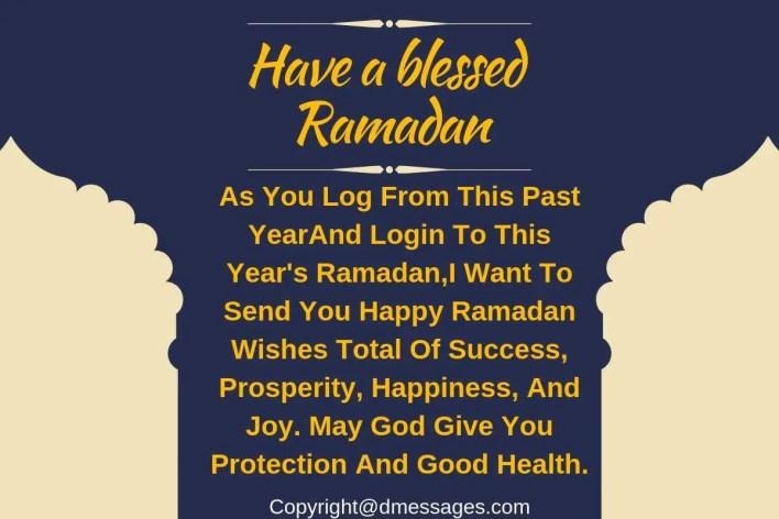 ramadan iftar sms