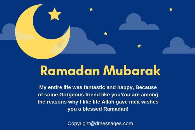 ramadan kareem funny sms