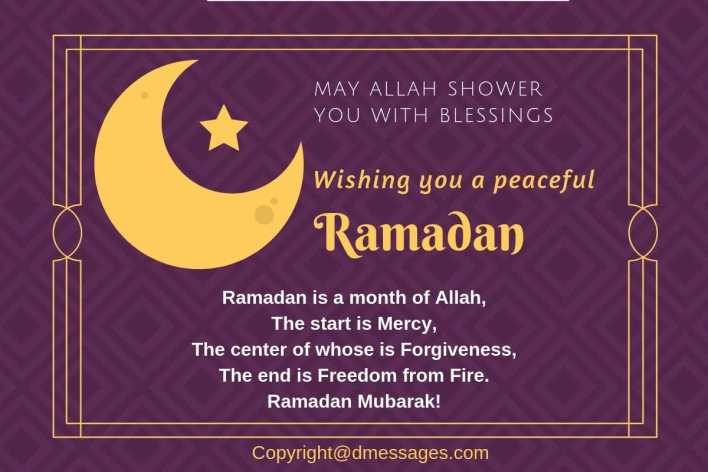 ramadan kareem in arabic text
