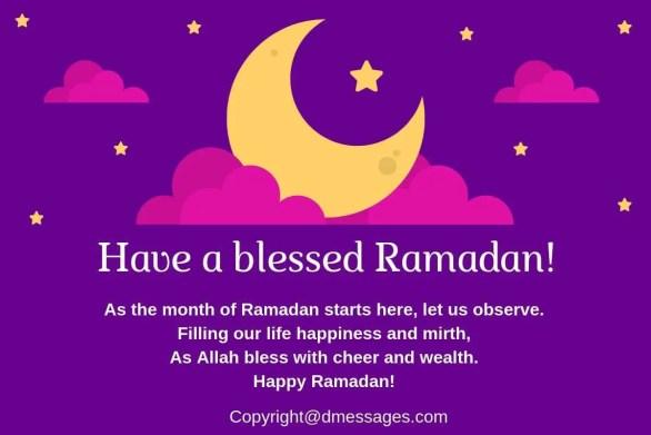 ramadan kareem text in arabic