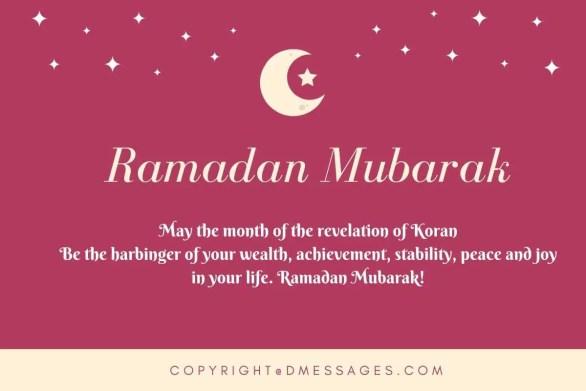 ramadan kareem text vector free download