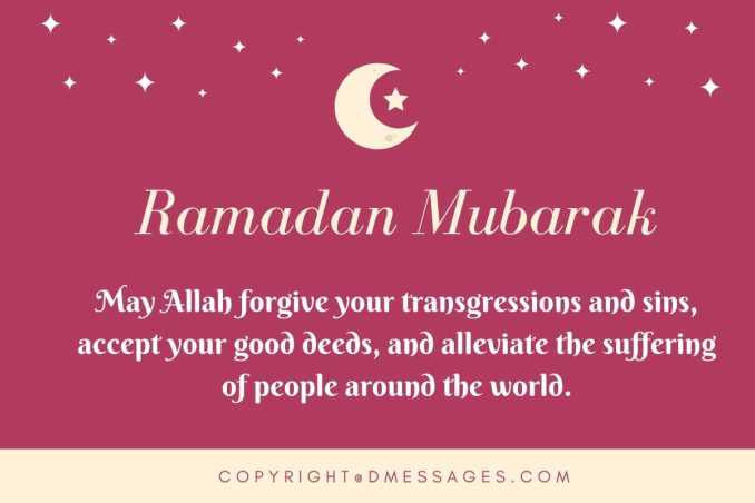 ramadan kareem wishes arabic