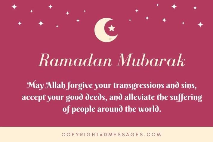 ramadan kareem wishes arabic