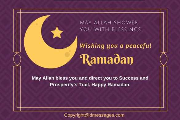 ramadan kareem wishes in arabic text