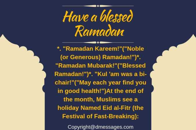 ramadan kareem wishes sms in english