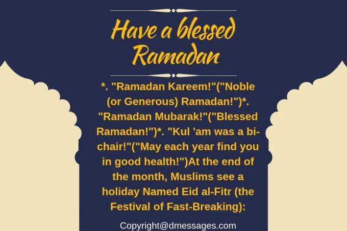 ramadan kareem wishes sms in english