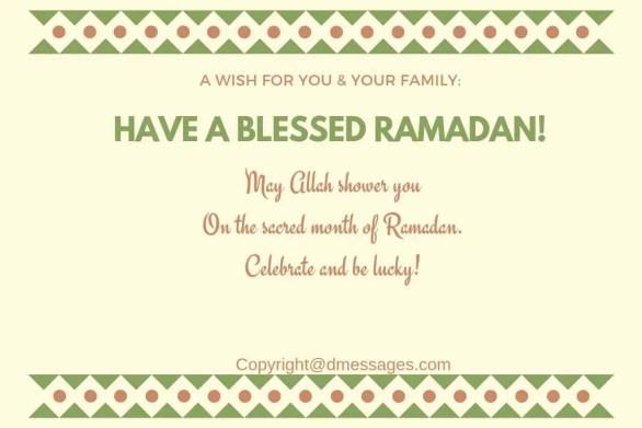 ramadan mubarak arabic text png