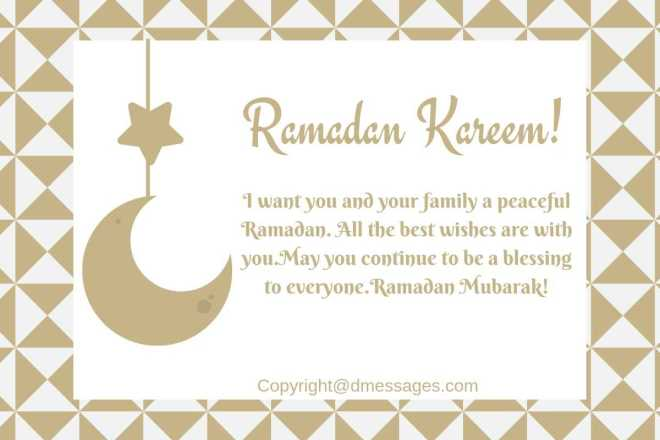 60+ Beautiful Ramadan SMS – Ramadan kareem SMS wishes Images