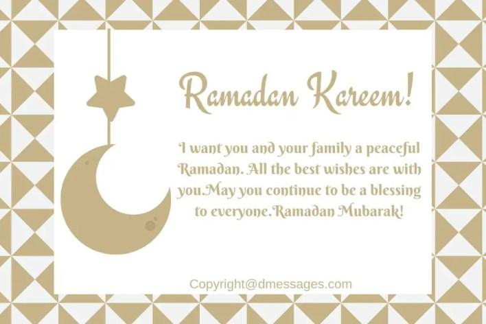 ramadan mubarak sms in arabic