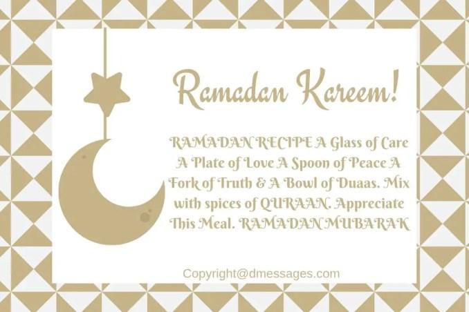 ramadan mubarak short sms