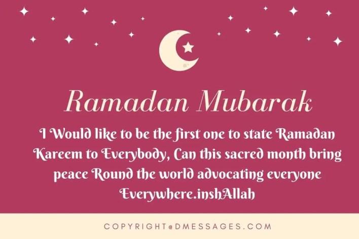 ramadan mubarak sms wallpapers