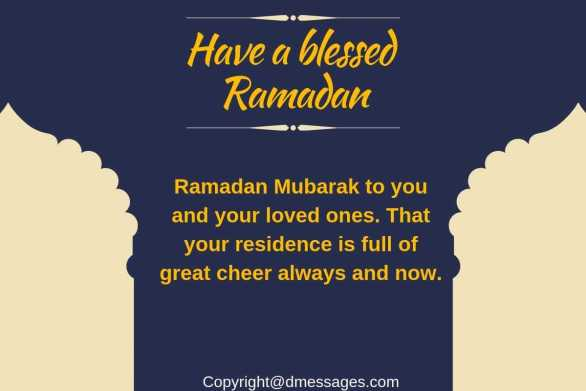 ramadan mubarak text messages english