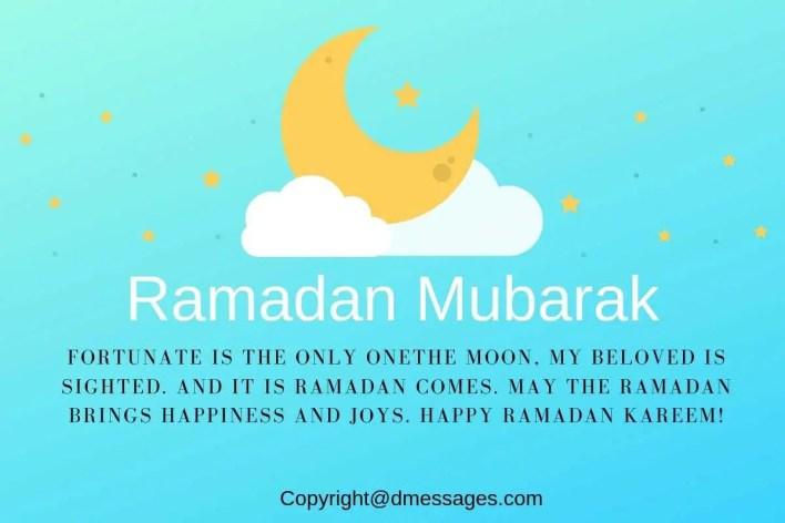 ramadan mubarak wishes in urdu