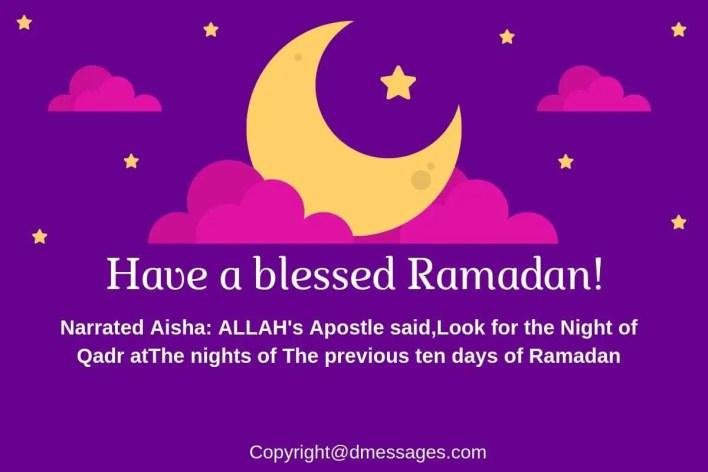 ramadan prayers sms