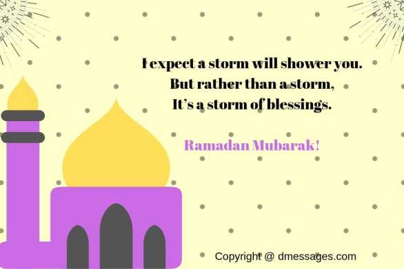 ramadan quotes images