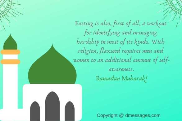 ramadan quotes sayings in english