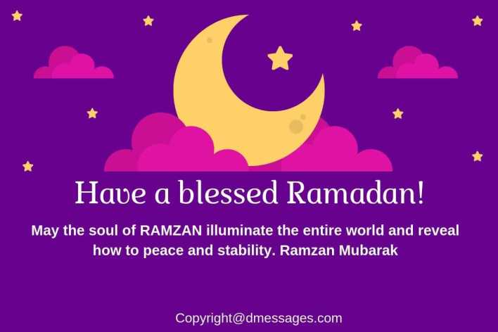 ramadan quotes sms