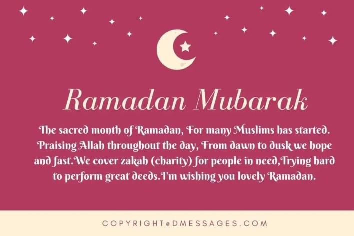 ramadan sms funny
