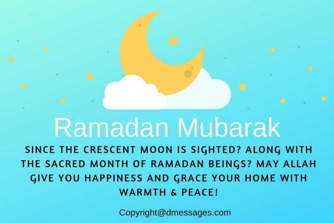 ramadan sms messages urdu